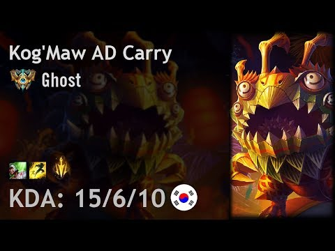 Kog'Maw AD Carry vs Kalista - Ghost - KR Challenger Patch 7.24