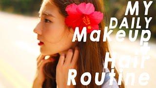 終於來了~我的簡單日常妝容+捲頭髪方法分享 | My Daily makeup+hair routine Thumbnail