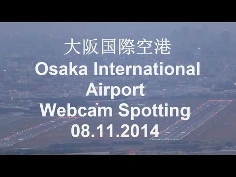 OSAKA INT. AIRPORT (大阪国際空港) RUSH HOUR WEBCAM SPOTTING [LIVE ATC] NIGHTSHOT