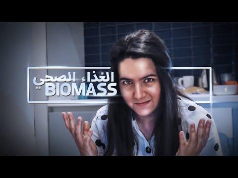 سديم | الأسبوع السابع | تحدي التسويق || زينب معلم  - الغذاء الصحي