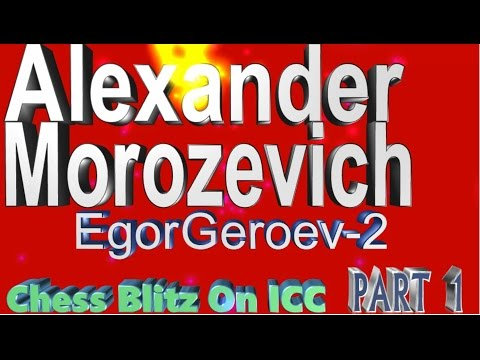 ♚ Alexander Morozevich (EgorGeroev-2) 🔥 Blitz Chess on ICC Dec. 11, 2014-Dec.20, 2014 Part 1