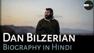 Dan Bilzerian Lifestyle