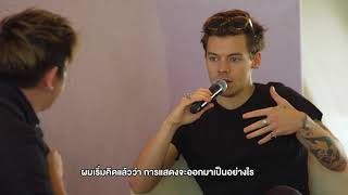 harry styles exclusive interview