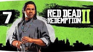 СРОЧНЫЕ НОВОСТИ ПО СТРИМУ! ● Red Dead Redemption 2 #7