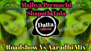 Majhya Premachi Shapath Tula Mix Roadshow Aaradhi Mix DjDatta Sonali Latur DSP Production Mix