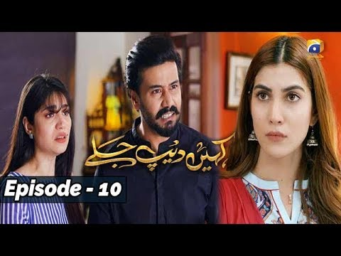 Kahin Deep Jalay - EP 10 || English Subtitles || 28th Nov 2019 - HAR PAL GEO