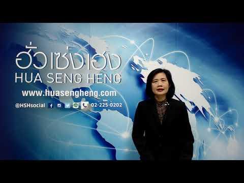 Hua Seng Heng Morning News  20-02-2561