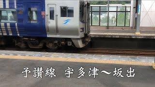 【車窓】予讃線 宇多津〜坂出 JR四国7000系日立GTO搭載車