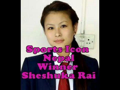 Sheshuka Rai || Sports Icon Nepal Winner 2016 ||