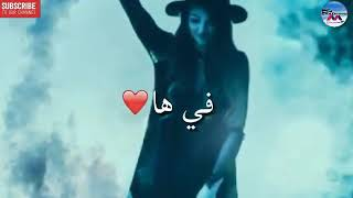WhatsApp status zambil zambil ( lovely)