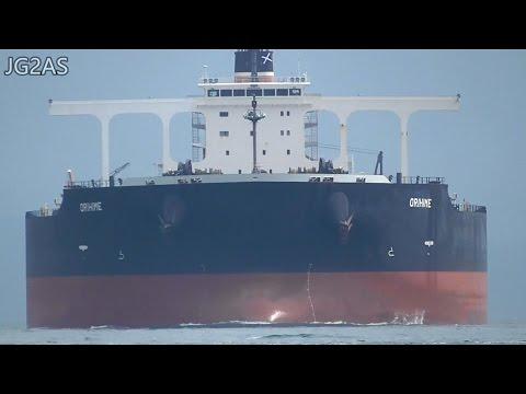 [巨大船] ORIHIME 鉄鉱石船 Ore carrier 日本郵船 NYK 関門海峡 2016-OCT