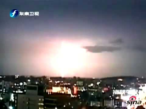 HAARP  CRAZY Lightning storms in CHINA, JAPAN AND TAIWAN   YouTube