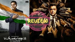 #Viswaroopam-2 malayalam #Review