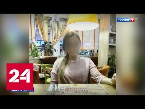 Адекватная семья или сектанты: что известно о родителях детей, пожаловавшихся на побои - Россия 24