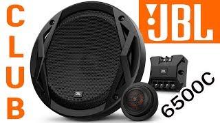 Динамики JBL Club 6500c распаковка, обзор, прослушивание, отзыв