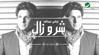 Turki ... Sharr We Zal - With Lyrics   تركي ... شر و زال - بالكلمات