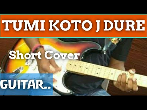 TUMI KOTO J DURE guitar solo by me as a tribute to R.D..