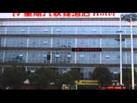 Yixing City Inn Fashion Week Eight