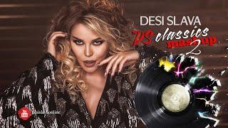 DESI SLAVA - MASHUP 2 (DS CLASSICS) | ДЕСИ СЛАВА (2021)