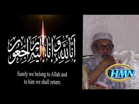 Ustâz Jâmi Abdurahman -Allahummarhîm