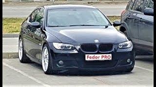 BMW E92 325 КУПЕ или E46 325 сравним !