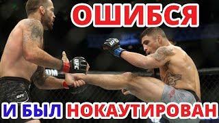 РАЗБОР ОШИБКИ Диего Санчеза против Мэтта Брауна Ufc Fight Night 120
