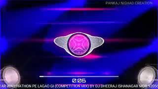 Video dj ikka mauranipur bhakti song/ - Download mp3, mp4