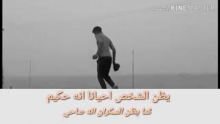 احلى ستوري 2019 معه اغنيه ياهل الله