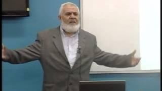 دراسات فلسطينية: النظام الساسي الصهيوني [المحاضرة: 11/23]
