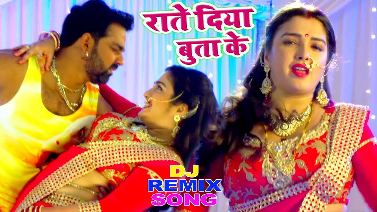 Download #Pawan Singh - Raate Diya Butake - राते दिया बुताके - Superhit Film (SATYA) - Bhojpuri Dj Remix Song