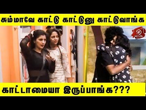 Bigg Boss | 27th June 2018 - Season 2 Tamil Review | #AK Trolls