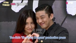 151022 KPOP NEWS - Six Flying Dragons Press Conference