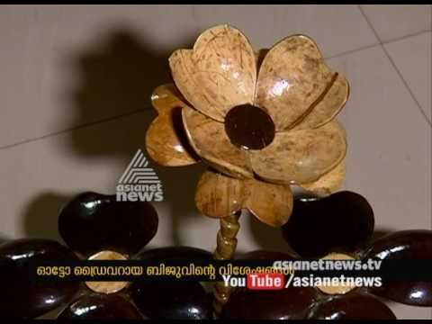 Coconut Shell Handicrafts made by Auto Driver Biju