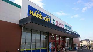 【県外遠征ハードオフ散歩(茨城県)】初めて来たこの店舗❗初体験はいつも楽しみがいっぱい😆