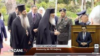 Βουλευτές για την συμφωνία Τσίπρα - Ιερώνυμου