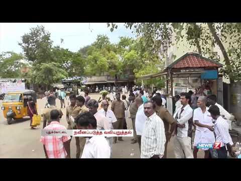 Aranthangi bus stand in Pudukottai is bursting in its seams