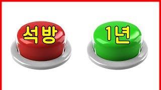[상상극장] 살인자의 선택|빨간토마토