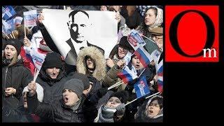 Россия отказывается от развития. Скрепы важнее!