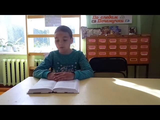 Изображение предпросмотра прочтения – АйгизаГаляутдинова читает произведение «Шарик» А.И.Солженицына