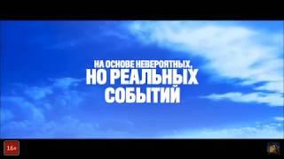 фильм чемпионы 2018 смотреть бесплатно в хорошем качестве hd 720