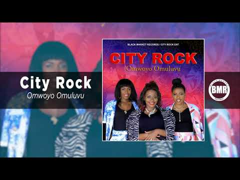 DOWNLOAD City Rock | Omwoyo Omuluvu | Official Audio Mp3 song