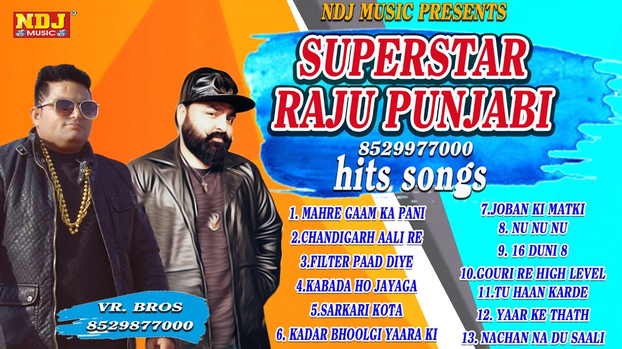 New Haryanvi Songs | Superstar Raju Punjabi Hits | VR  Bros | All Times  Hits | Latest Song 2016