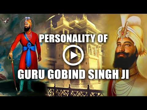 Personality of Guru Gobind Singh Ji - Simranjit Kaur (Katha)