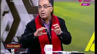الكابتن أبو المعاطي ذكي يهاجم احمد الشناوي لهذه الأسباب، معلقاً