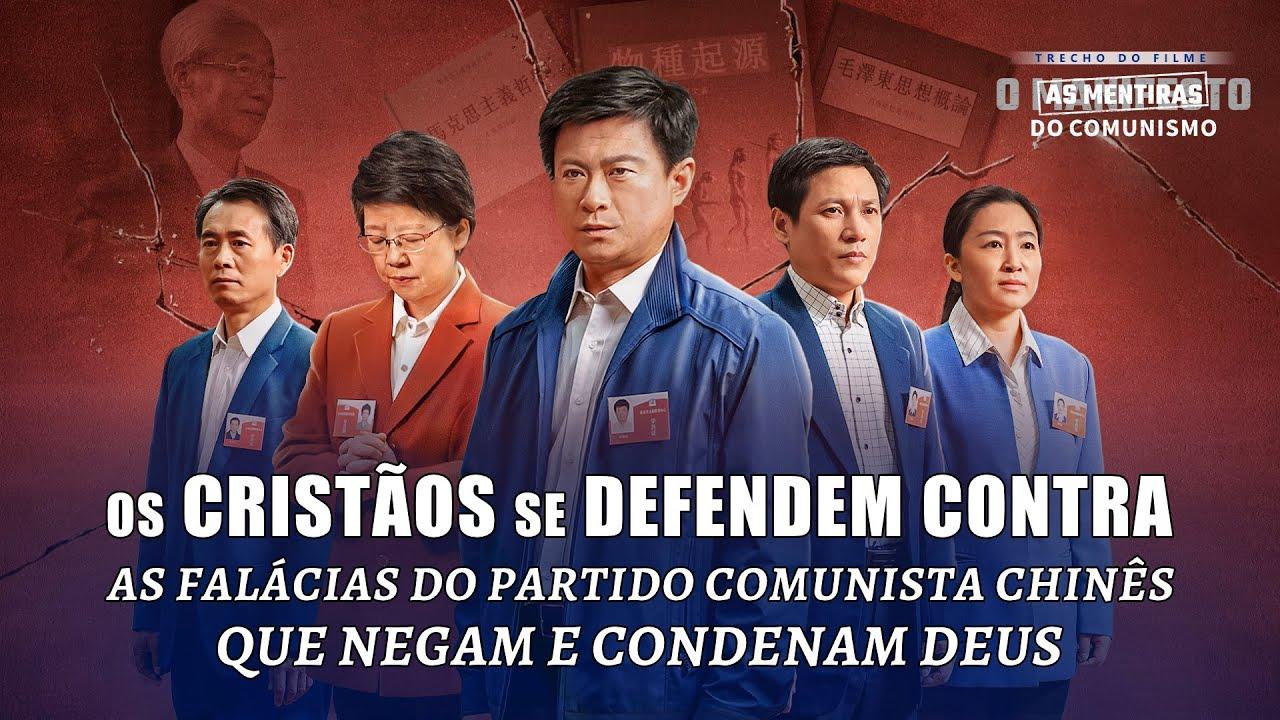 """Filme evangélico """"As mentiras do comunismo"""" Trecho 1 – As intenções secretas do Partido Comunista Chinês ao usar superstições feudais para condenar as crenças religiosas"""