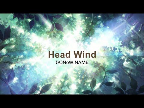『灰と幻想のグリムガル』第1話挿入歌「Head Wind」(K)NoW_NAME《アニメMV》