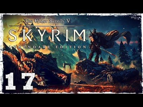Смотреть прохождение игры Skyrim: Legendary Edition. #17: Логово вампиров (2/2).