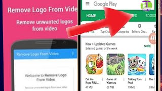 Remove logo from video 2018 new method