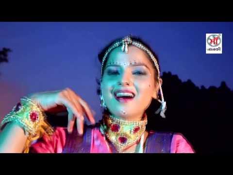 2017 Hit Kawar Bhajan # चुवता पलानी ए भोला # Bhojpuri Bolbom Video Song # Singer- Rajkumar Kesari