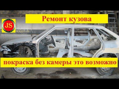 Opel Tigra. мелочевка.     ВАЗ 2109 ПОКРАШЕНА И СОБРАНА.